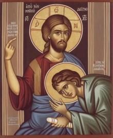 icono-juan-apostol-reclinado-sobre-jesus-ultima-cena-jesus-te-quiero
